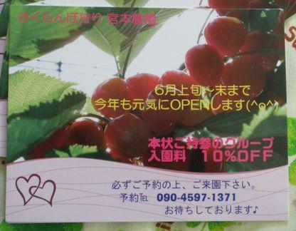 P4290109.JPG