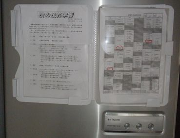P9270053.JPG